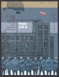 30. rocznica strajku w Wyższej Oficerskiej Szkole Pożarniczej w Warszawie - Blok 165