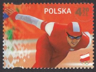 Polscy Złoci Medaliści - znaczek nr 4523