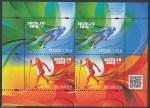 XXII Zimowe Igrzyska Olimpijskie - Soczi 2014 - ark. 4508-4509