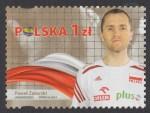 Złoci Medaliści FIVB Mistrzostw świata w piłce siatkowej mężczyzn Polska 2014 - znaczek nr 4587