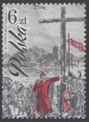 1050 rocznica Chrztu Polski - 4676