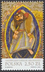 Nadzwyczajny Jubileusz Miłosierdzia - znaczek nr 4678
