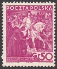 20 rocznica odzyskania niepodległości (seria historyczna) - 317