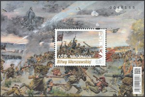 100 rocznica Bitwy Warszawskiej - Blok 230