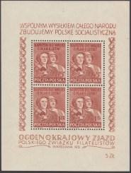 Ogólnopolski Zjazd PZF - Blok 12