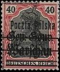 Wydanie przedrukowane na znaczkach GG Warschau - 15
