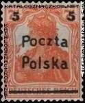 Wydanie przedrukowane Dyrekcji Poczty i Telekomunikacji w Poznaniu - 67