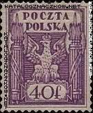 Wydanie dla obszaru całej Rzeczypospolitej po unifikacji waluty - 97