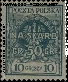 Wydanie z dopłatą na Skarb Narodowy - 198