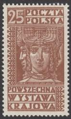 Powszechna Wystawa Krajowa w Poznaniu - 241