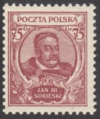 Popiersie króla Jana III Sobieskiego - 245