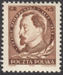 25 rocznica śmierci Felika Dzierżyńskiego - 562