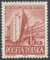 Rozbudowa Stoczni Gdańskiej - 638
