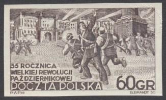 35 rocznica Rewolucji Październikowej - 642A