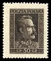Wystawa Filatelistyczna w Warszawie - 235