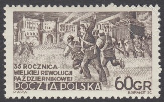35 rocznica Rewolucji Październikowej - 642B