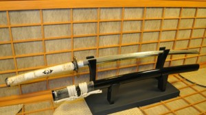 Types of Katana Swords - Taka Katana
