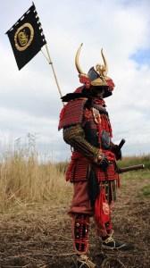 Samurai Armor for Sale - Parts of Samurai Armor