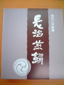 20060602161945_img1_8