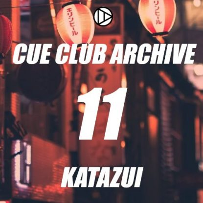 11-CueClubArchive