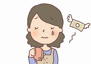 ●6畳の1ルームを片づけるのに20万円!?