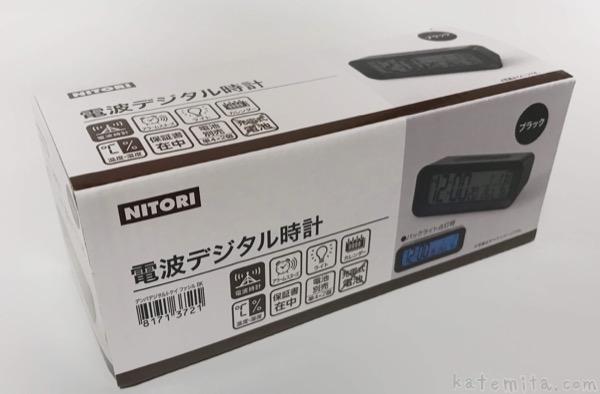 ニトリの『電波デジタル時計 ファシル』が横長でイイ!