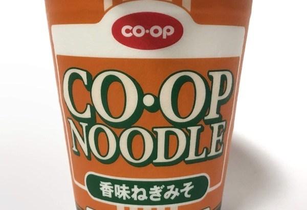 コープの『コープヌードル香味ねぎみそ』が超おいしい!