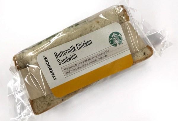 スタバの『バターミルクチキンサンドイッチ』が超おいしい!