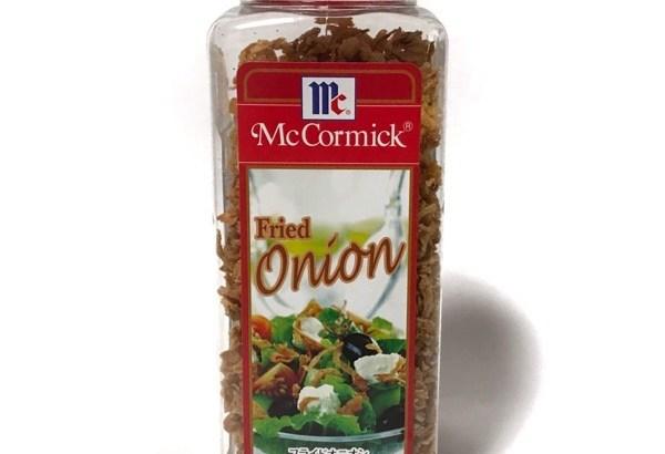 コストコの『MCフライドオニオン250g』がたっぷり美味しい!