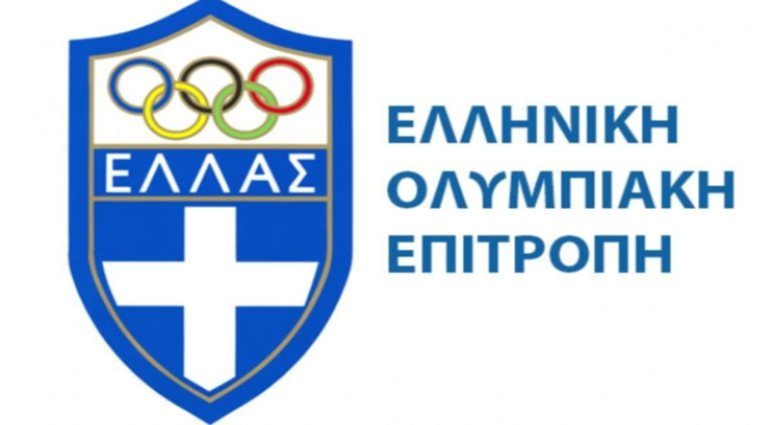 Σεμινάριο από την Επιτροπή Αθλητών της ΕΟΕ με θέμα: «Social media τα υπέρ και τα κατά»