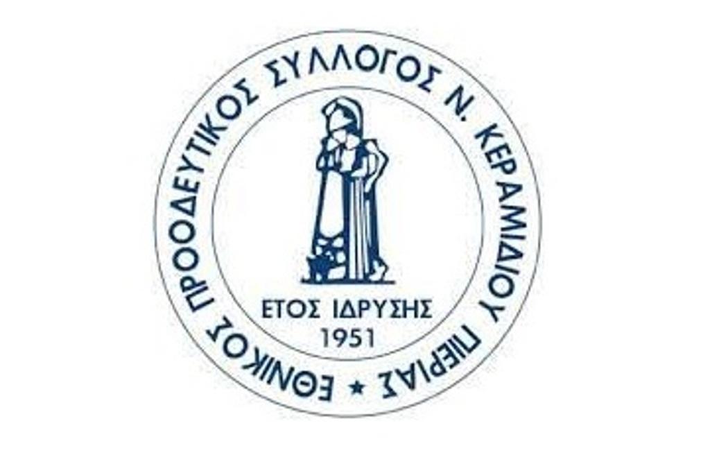 Ευχαριστεί Πιερικό και Κουκοδήμο ο Εθνικός Νέου Κεραμιδίου