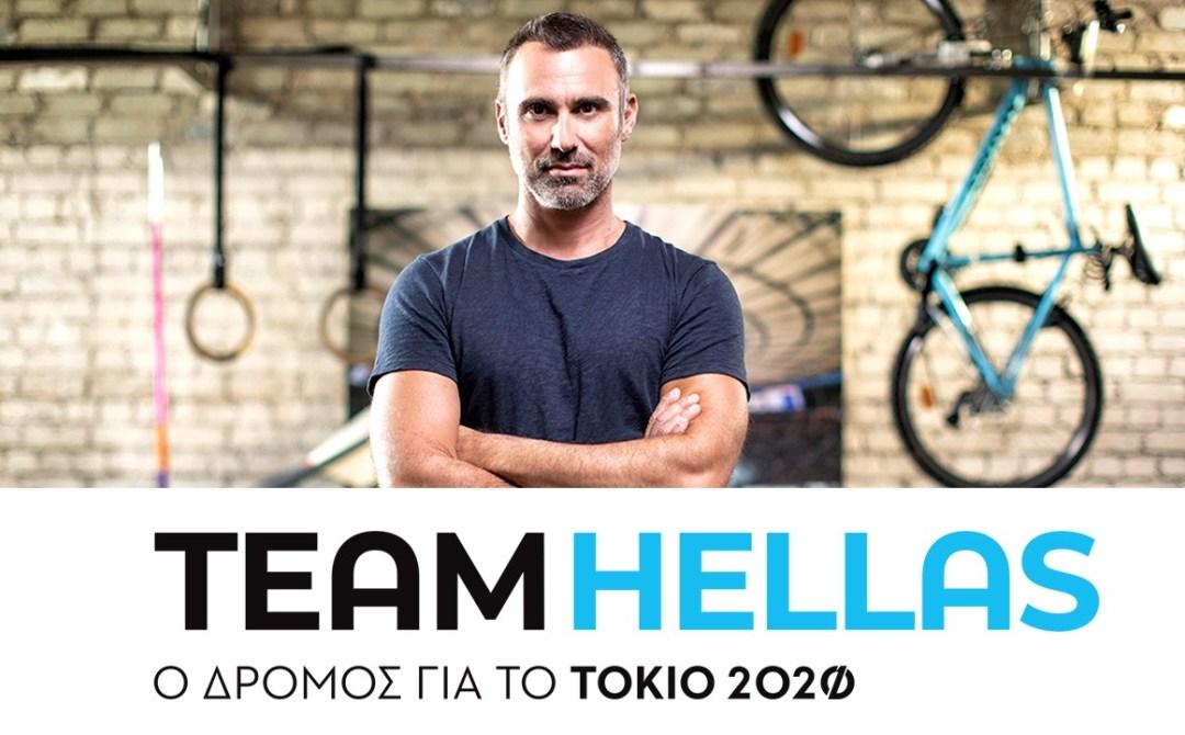 Η Ελισάβετ Πεσιρίδου στον «Δρόμο για το Τόκιο-Team Hellas», την Πέμπτη 29 Ιουλίου στις 18.40