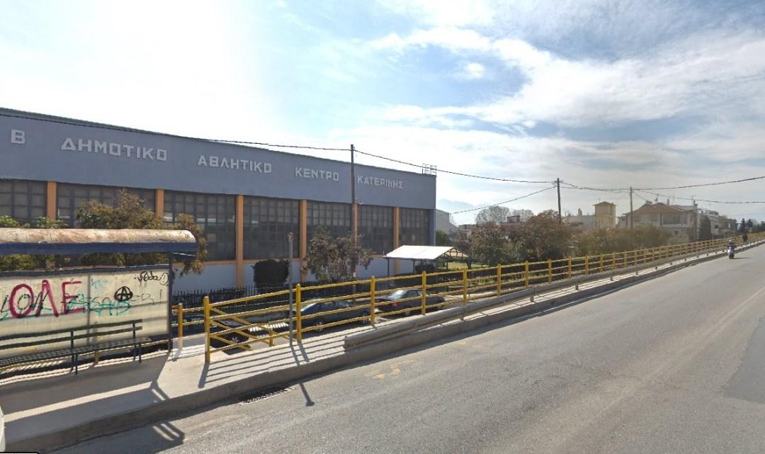 Σε Θεόδωρος Διαμαντόπουλος μετονομάζεται το Β' Δημοτικό Αθλητικό Κέντρο Κατερίνης