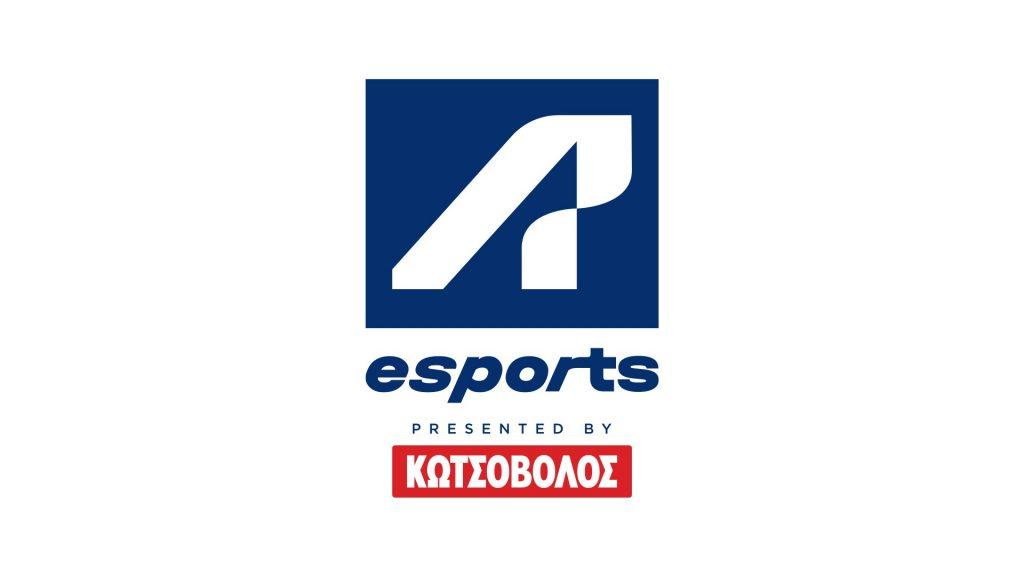 Στην Ελλάδα και με κόσμο ο τελικός eSports WRC