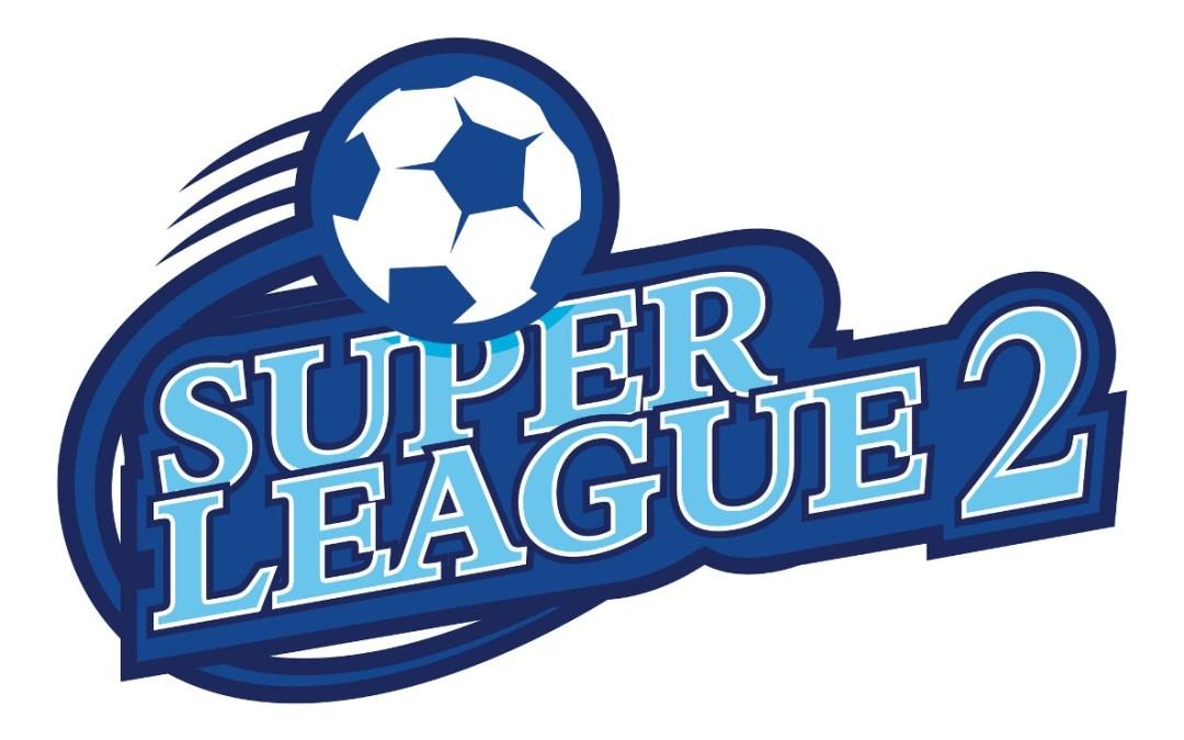 Προς νέα μετάθεση η σέντρα της Super League 2