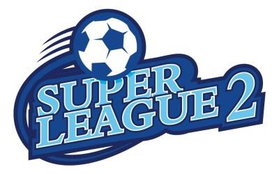Ανακοινώθηκε το πρόγραμμα της πρεμιέρας της Super League 2 – Σάββατο με Θεσπρωτό ο Πιερικός
