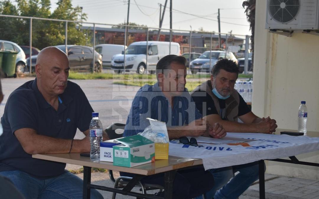 Φωτογραφίες από την έκτακτη σύσκεψη σωματείων της ΕΠΣ Πιερίας (15-09-2021)
