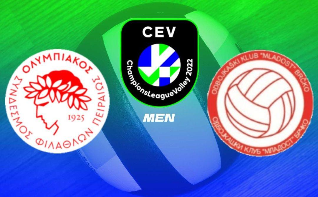 Ολυμπιακός – Μλάντοστ Μπρτσκο 3-0