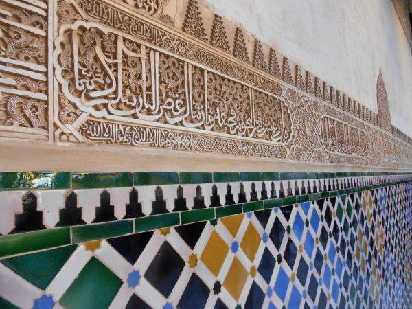 alhambra Granada Golden Triangle of Andalucía