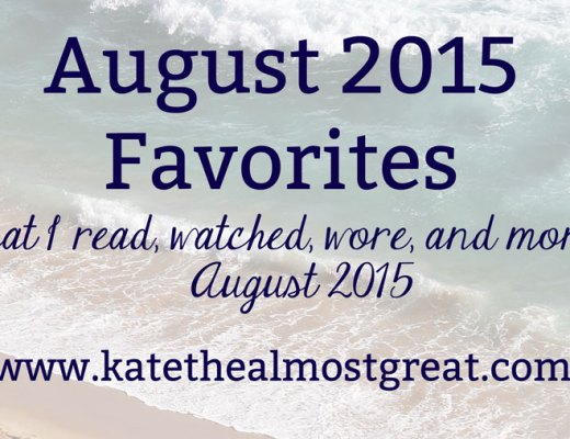 August 2015 Favorites Preview