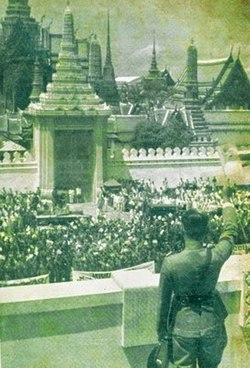 250px-Plaek_Pibulsonggram_said_Chulalongkorn_university_student_on_8_October_1940