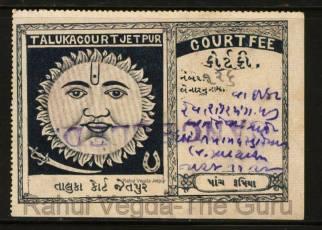 Court Fee Stamp Jetpur