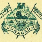 Emblem of the State of Junagadh