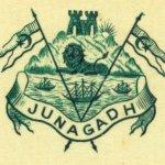 Emblem of the State of Junagadh