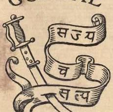 Gondal Coat of Arms