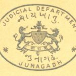 Judicial Department JUNAGADH