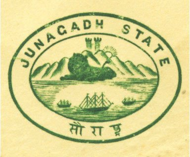 Stamp Junagadh State Saurashtra