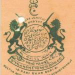 Achievement of the Sultan of Junagadh