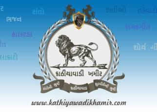 Kathiyawadi Khamir