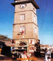 Tower Rajula